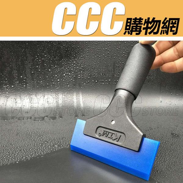 汽車牛筋刮板 手柄刮 貼膜刮板 窗刮 牛筋刮條 清潔工具 硬膠條 車用 清洗