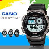 CASIO AE-1000W-1B 無重力飛行錶 AE-1000W-1BVDF 現貨+排單 熱賣中!