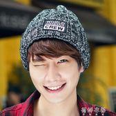 毛帽 帽子男韓版韓國混色戶外潮毛線帽男保暖男護耳針織帽 蓓娜衣都
