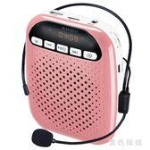 十度 S378小喇叭擴音器教師專用教學播放器無線便攜式上課寶迷你 qf3213【黑色妹妹】