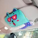 汽車面巾紙卡通車用可愛車上創意遮陽板掛式抽紙盒車載 『洛小仙女鞋』YJT