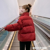 冬季棉襖年新款韓版加厚棉服女學生面包服短款寬鬆棉衣外套潮 奇妙商鋪