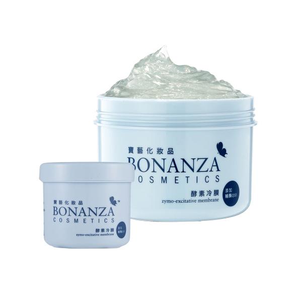 寶藝Bonanza Q10 酵素冷膜買大送小組(Q10酵素冷膜250g+贈Q10酵素冷膜50g)