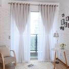 限定款遮光成品窗簾窗紗組 寬400x高2...