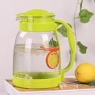 茶壺 冷水壺大容量玻璃耐高溫涼白開水杯茶壺套裝家用果汁壺防爆涼水壺【快速出貨八折搶購】