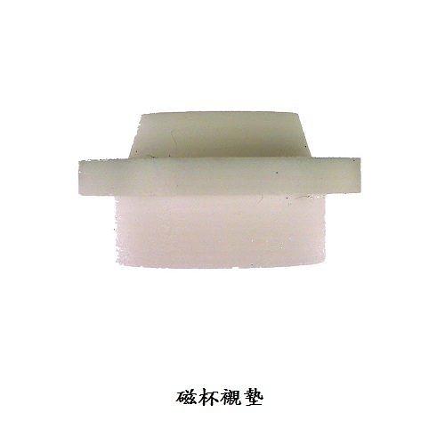焊接五金網 - 磁杯襯墊