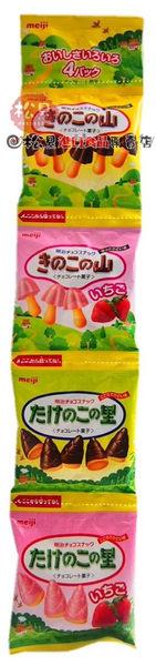 《松貝》明治香菇巧克力餅4連70g【4902777026732】bd6