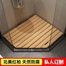淋浴房地墊防滑木腳墊衛生間防腐木地板浴室...