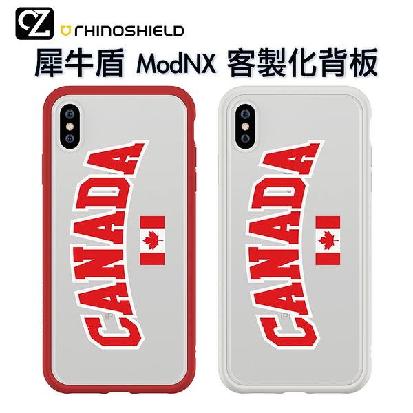 犀牛盾 Mod NX 客製化透明背板 iPhone ixs max ixr ix i8 i7 背板 防摔保護殼背板 Canada Flag 2