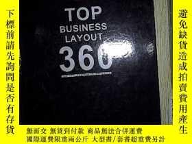 二手書博民逛書店TOP罕見BUSINESS LAYOUT 360 NO.2 .Y