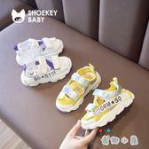 女童運動鞋男童寶寶休閑鞋兒童鏤空網面透氣運動涼鞋【奇趣小屋】
