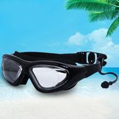 泳鏡大框高清透明防霧防水女士男士白鏡片室內清晰游泳眼鏡潛水鏡【限時八五折】