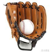 加厚 內野投手棒球手套 壘球手套 兒童少年成人全款  莉卡嚴選