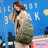 iBrand後背包 經典百搭超輕盈多口袋後背包(大)-森林綠 TGT-1376