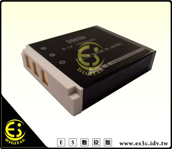 ES數位館 特價促銷 Acer數位相機CR-8530專用高容量防爆電池CR8530