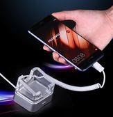 華為手機防盜器展示架托蘋果安卓報警器支架鎖平板充電體驗台 沸點奇跡