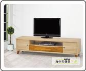 {{ 海中天休閒傢俱廣場 }} F-08 摩登時尚 客廳系列 267-532 瑪莎栓木色6尺電視櫃