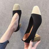 高跟鞋 中跟鞋 歐洲站粗跟單鞋女2019春季新款拼色方頭淺口一腳蹬高跟鞋百搭網紅