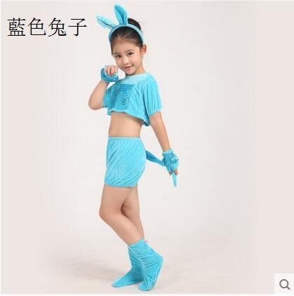 熊孩子❤六一兒童節女童動物演出服分體夏(主圖款9)