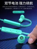 藍芽耳機 梵蒂尼 H8無線運動藍牙耳機雙耳跑步耳塞掛耳式頸脖掛入耳式超長待機 創想數位