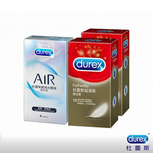 durex 杜蕾斯 超薄裝 保險套 衛生套 12入*2盒+AIR輕薄幻隱裝 保險套 衛生套 8入