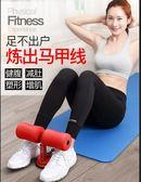 健腹器懶人收腹機仰臥起坐吸盤練捲腹肌健身器材女運動家用馬甲線   小時光生活館
