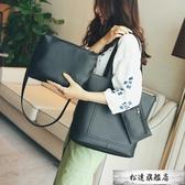 子母包 新款斜跨大包簡約單肩大容量韓版時尚-超凡旗艦店