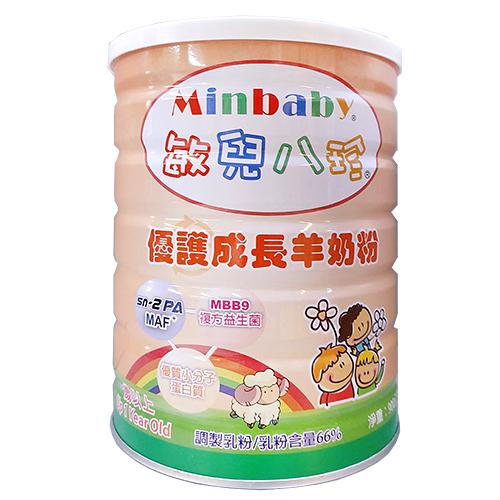 (買6送1)敏兒八珍成長羊奶粉 900g 【合康連鎖藥局】