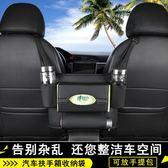 汽車座椅中間收納袋掛袋車載後座多功能椅背置物儲物袋車內飾用品