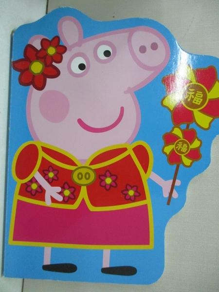 【書寶二手書T1/原文小說_DOV】Peppa Pig: Peppa's Chinese New Year Shaped Board Book