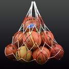 球包籃球網兜大網袋加粗大號收納袋幼兒園大容量球包排球袋足球大球兜 小山好物