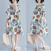 花兔子服飾熱帶葉片圖案棉麻洋裝