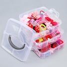 [小] 三層可拆自由分離盒 透明塑膠多用收納盒 首飾盒 (小18格) 透白色
