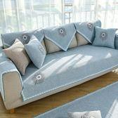 沙發罩 沙發墊四季通用布藝棉質防滑簡約現代夏季田園客廳棉麻沙發套罩巾 聖誕交換禮物