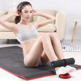 健腹器懶人收腹機仰臥起坐吸盤練卷腹肌健身器材女 【格林世家】