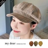 MD 韓~A09200101 ~細格紋報童帽3色