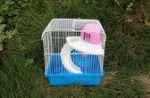 全館79折-倉鼠用品籠子小民宿別墅倉鼠籠子寵物倉鼠籠子雙層養倉鼠用品