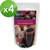 【樸優樂活】養生紅寶無糖甜菜根粉(350g/包)x4件組