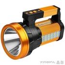 手電筒 手電筒強光戶外超亮充電大功率 遠射led疝氣家用巡邏礦手提探照燈 晶彩 99免運
