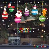 壁貼【橘果設計】聖誕耶誕彩球 DIY組合壁貼 牆貼 壁紙 室內設計 裝潢 無痕壁貼 佈置