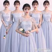灰色伴娘服長款2017秋冬新款韓版姐妹裙伴娘團禮服畢業年會晚禮服