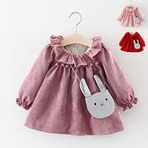 荷葉領球球散擺娃娃裝 洋裝 (含兔兔裝飾) (分一般跟刷毛) 橘魔法Baby magic 現貨 女童 過年 喜酒
