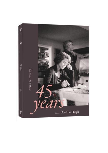 45年 DVD (OS小舖)