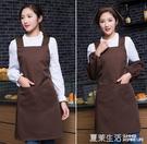 圍裙 定制logo韓版時尚袖套可愛超市廚房工作服餐廳咖啡『快速出貨』