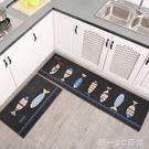 簡約現代風廚房墊易吸水地毯家門口腳墊地墊...