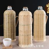 悠然閣純手工竹編家用保溫瓶保溫壺玻璃內膽暖瓶暖壺開水瓶2L5磅 小確幸生活館