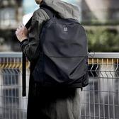電腦雙肩包男韓版時尚書包輕便簡約後背包【南風小舖】