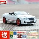 快速出貨 美致1:24賓利歐陸合金車汽車模型原廠模擬兒童玩具禮物金屬擺件YJT  【全館免運】