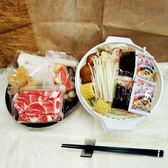 『輕鬆煮』豬肉火鍋 (約1200g/盒) 2~3人份 (廚房快煮即可上桌)
