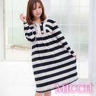 MICCH 優雅氣息 經典棉質條紋休閒洋裝居家裙